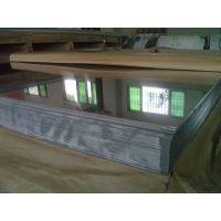 1.4306/304L不锈钢板德标不锈钢管张家港浦项不锈钢