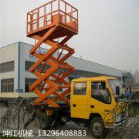 厂家生产车载升降机液压剪叉式升降平台路灯监控维修车高空作业平台梯