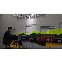 广州绿瘦品牌馆多媒体滑屏安装调试