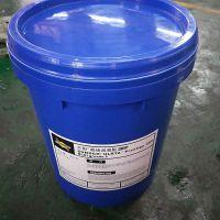 太阳SUNOCO SUNVIS ZF 46 高质量的环保型液压油 原装