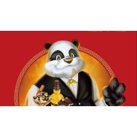 2018成都国际酒店用品及餐饮博览会