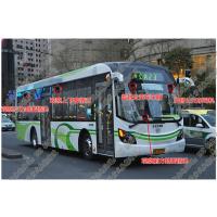 公交车视频终端设备_班线车4G远程监控系统_车载录像机厂家