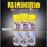 厂家直供 银晶特效离型剂450mL干性/油性/中性金属塑料脱模剂