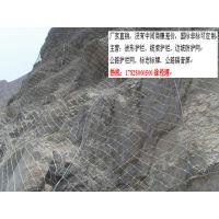 贵州主动网厂家在哪里贵州边坡主动网