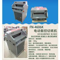 合肥胶装机,胶装订机,合肥胶装的机器,广告公司用的胶装机