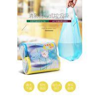 供应广西南宁超市百货用品厂家一次性背心式垃圾袋批发