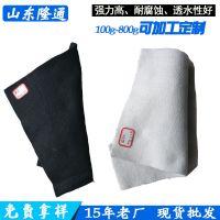 产地货源可定制短丝土工布 渗水涤纶土工布 隔离防护环保 土工布