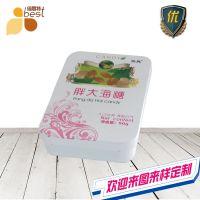 含片铁盒 胖大海糖金属盒 针线收纳盒定制
