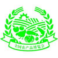 2018广州?全国优质农产品博览会