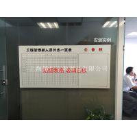 玻璃白板磁性白板教学黑板粉笔绿板书写板推拉板升降板软木照片墙