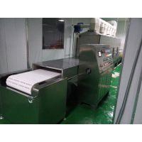 石斛微波干燥设备-深圳石斛微波干燥设备厂家