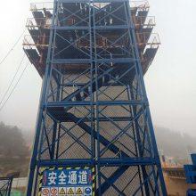 A香蕉式安全爬梯A桥梁安全爬梯A高墩安全爬梯通达科技有限公司