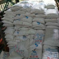 聚丙烯粉 茂名实华 040粉 通用PP 大量现货欢迎订购