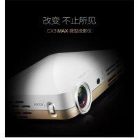 智影微投(图)_NEC智能投影机_忻州智能投影机