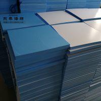 深圳东泰定型海绵墙贴加工定制厂家销售