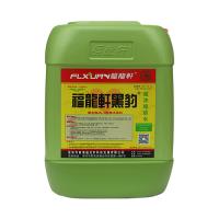 防水涂料厂家直销福龙轩黑豹聚合物水泥防水涂