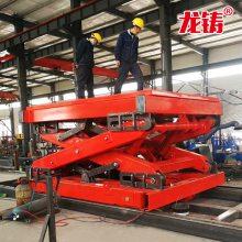 定制2吨固定式升降平台 剪叉式液压升降机 仓库流水线货梯--龙铸机械