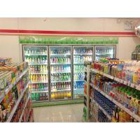 供应上海超市多门玻璃门冷藏展示柜,便利店酒水饮料冷藏展示柜,多门冷藏冷冻柜,厂家直销欣蒙牌玻璃门冷藏