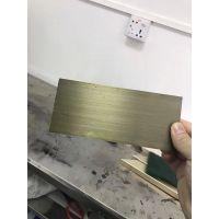 香槟金砂光面不锈钢板 304不锈钢砂光面钛金板