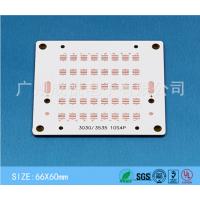 马来西亚大功率热电分离铜基板 LED汽车灯铝基板