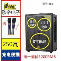 歌帝400瓦 排练音箱,合适所有人群。类型便携音箱 12寸低音*1+6.5寸中音+3寸高音、穿透力