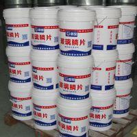 内蒙赤峰优质玻璃鳞片防腐胶泥生产厂家