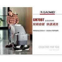广州诺曼科停车场全自动洗地机GM70BT