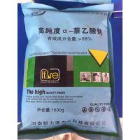 高纯度萘乙酸钠拓宽药谱效能18039513326