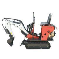 修远机械小型挖掘机微型迷你家用农用果园绿化工地小钩机小挖土机推土机
