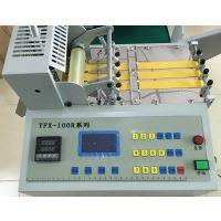 裕富翔硅胶管裁切管机 PVC管裁切管机 彩带丝带切割机