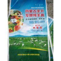 广西干羊粪内蒙古腐熟羊粪直发供应底肥芒果榴莲底肥开金有机质