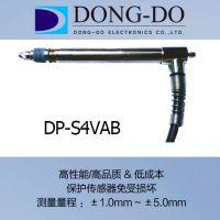 DONG-DO 东渡 位移传感器 价格低 DP-S4VAB