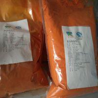 长期供应 栀子黄 食品级着色剂 栀子黄 质量保证 量大价优