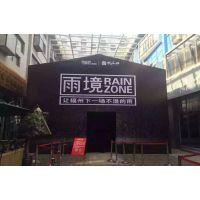 大型互动雨屋出租 体验一场淋不湿的雨 汉光展览