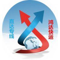 http://himg.china.cn/1/4_118_236250_746_800.jpg