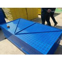 福州喷塑冲孔爬架网、建筑安全网、新型爬架网、