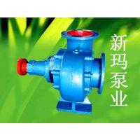 咸阳 新玛泵业150HW-8大流量混流泵 厂家优惠 效率高