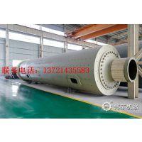 郑矿机器 河南格子型球磨机厂家 供应便宜节能球磨机