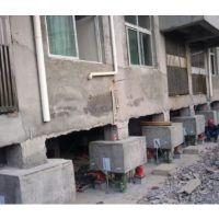 长沙房屋加固公司常用的房屋纠偏的方法