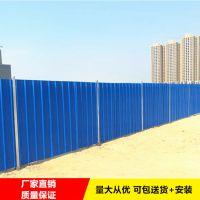 供应新款施工彩钢板围挡道路市政施工彩钢夹心板围栏围蔽物美价廉