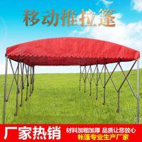 北京五环精诚订制移动PVC推拉篷厂家大排档烧烤推拉篷洗车棚移动餐饮帐篷