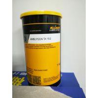 克鲁勃高温脂KLUBER AMBLYGON TA 15/2 高速主轴润滑脂