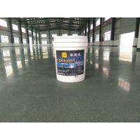 广州车间地面起灰处理-南沙工业硬化地板公司