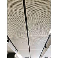 广州德普龙高强度镀锌钢板天花加工性能高厂家价格