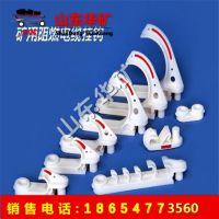 厂家现货供应PVC电缆挂钩 电缆挂钩50/68/80/100 规格齐全