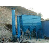 内蒙古赤峰恒隆环保矿山破碎机除尘器厂家价格便宜质量一流