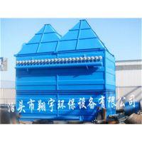 XLP型旁路式旋风除尘器厂家河北翔宇产品质量保证