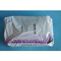 英国OXOID/THERMO品牌2.5升厌氧产气袋AN0025A