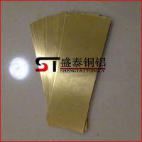 工业制造H62无铅黄铜板,10mm厚黄铜板(现货)