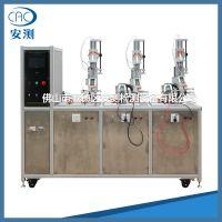 电水壶全自动寿命试验机 冷热干烧寿命测试台 安测厂家直销 可定制